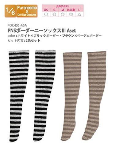 Azone POC405-ASA PNS Border Knee Socks III A Set White x Black /Brown x Beige