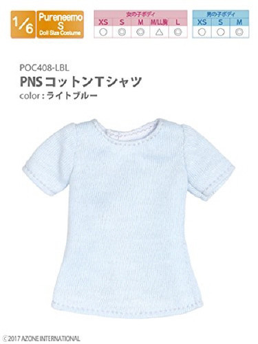 Azone POC408-LBL PNS Cotton T-Shirt Light Blue