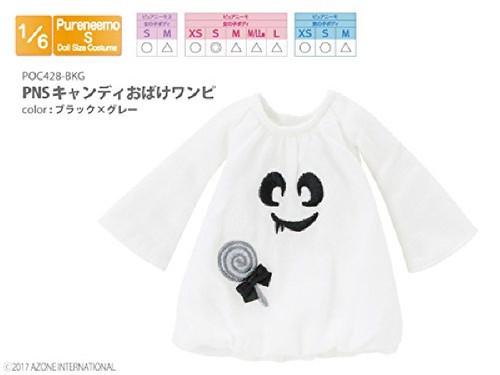 Azone POC428-BKG PNS Candy Ghost Dress Black x Gray