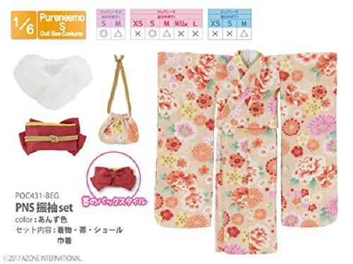 Azone POC431-BEG PNS Kimono Set Apricot Color