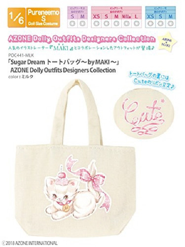 Azone POC441-MLK Sugar Dream Tote Bag by MAKI Milk