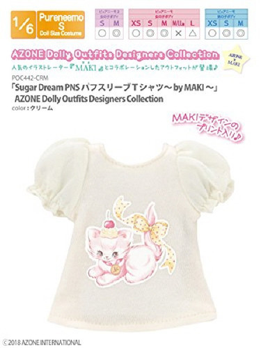 Azone POC442-CRM Sugar Dream PNS Puff Sleeve T Shirt by MAKI Cream