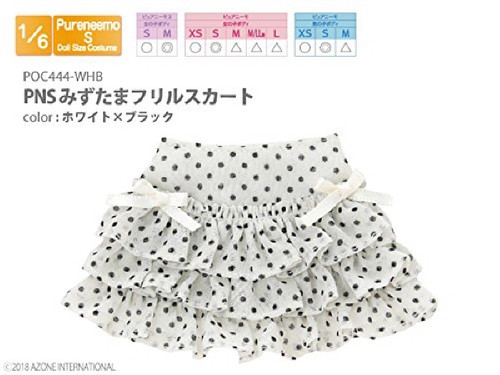 Azone POC444-WHB PNS Polka Dots Ruffle Skirt White x Black