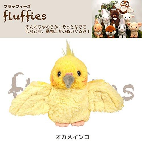 Sunlemon Plush Doll Fluffies Cockatiel Size S