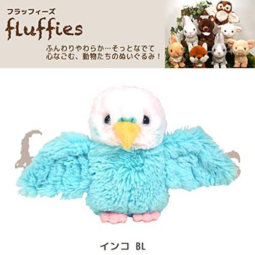 Sunlemon Plush Doll Fluffies Parakeets Blue Size S