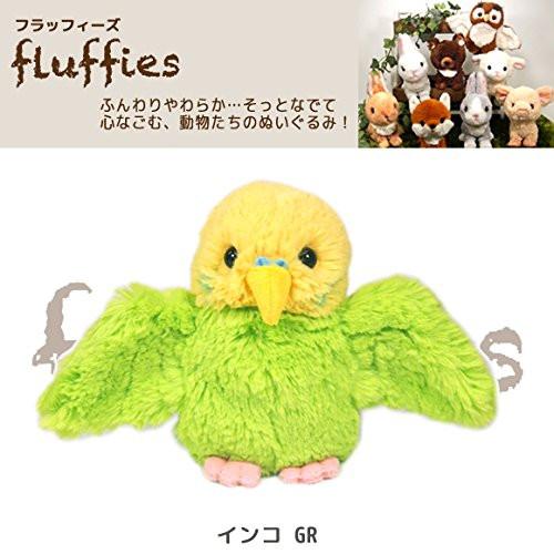 Sunlemon Plush Doll Fluffies Parakeets Green Size S