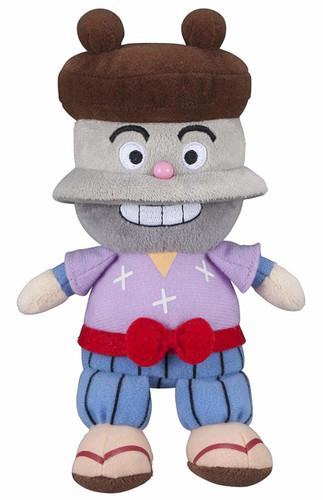Sega Toys Plush Doll Pretty (Prechii) Beans S Plus Kamameshidon