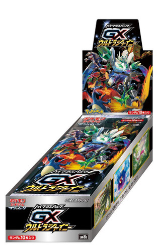 Pokemon Card Game Sun & Moon SM8b High Class Pack GX Ultra Shiny 1 BOX