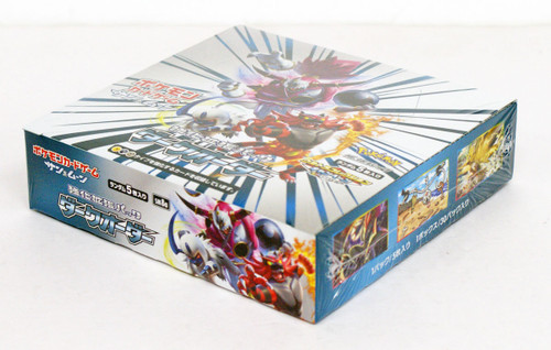 Pokemon Card Game Sun & Moon Enhanced Booster Pack Dark Order 1 BOX