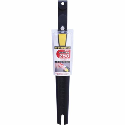 Gyokucho 9161 Razor Saw SELECT CASE 250