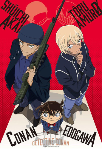 Epoch Jigsaw Puzzle 26-292s Case Closed Detective Conan Akai & Amuro (300 Pieces)