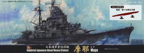 Fujimi TOKU-68EX-1 IJN Heavy Cruiser Maya 1944 Special Ver. 1/700 scale kit
