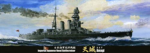 Fujimi TOKU-46EX-1 IJN Battlecruiser Amagi Special Ver. (w/ Photo-etched Parts) 1/700 scale kit