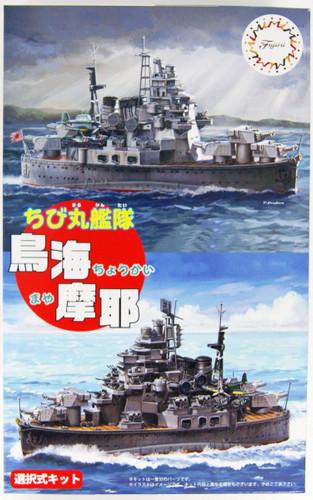 Fujimi TK42 Chibi-maru Kantai Fleet Chokai / Maya Non-scale kit