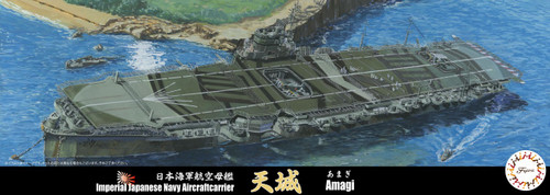 Fujimi TOKU-17EX-1 IJN Aircraft Carrier Amagi Special Ver. (w/ Photo-etched Parts) 1/700 scale kit
