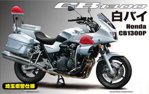 Fujimi Bike-14 EX-1 Honda CB1300P Police Motorcycle Special Ver. (w/ Saitama Pref. Traffic Police Force) 1/12 scale kit