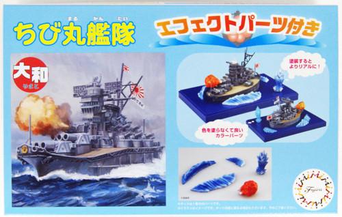 Fujimi TK1EX-1 Chibi-maru Kantai Battleship Yamato Special Ver. (w/ Effect Parts) Non-scale kit
