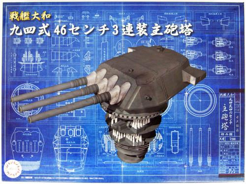 Fujimi 020365 Battleship Yamato Type 94 46cm Triple Main Gun Turret 1/200 scale kit