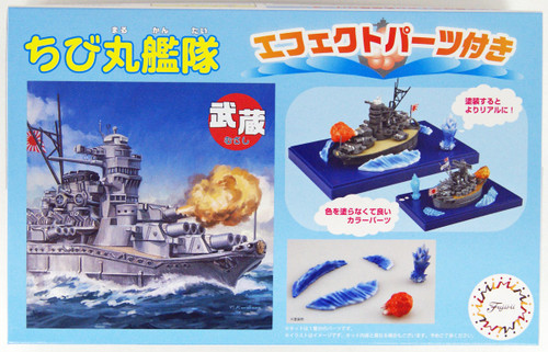 Fujimi TK2EX-1 Chibi-maru Kantai Battleship Musashi Special Ver. (w/ Effect Parts) Non-scale kit