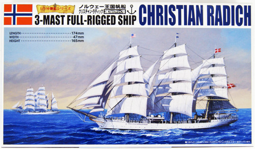 Aoshima 56561 3-Mast Full-Rigged Ship Christian Radich 1/350 Scale kit