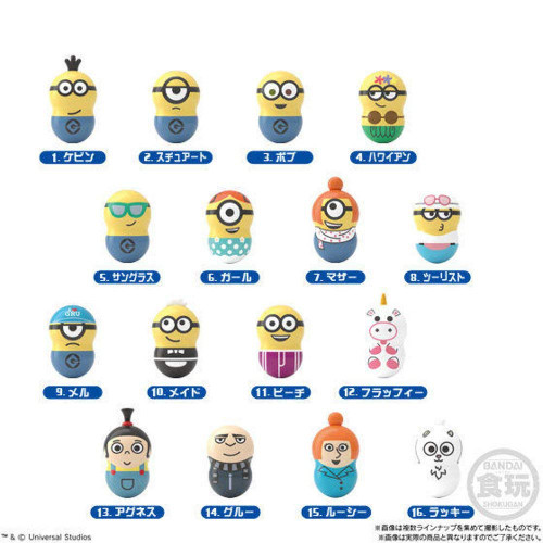 Bandai Candy 225140 Coo'nuts Minions 1 BOX 14 pcs. set