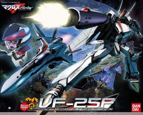 Bandai 555250 Macross VF-25F Messiah Valkyrie Alto Custom 1/72 Scale Kit