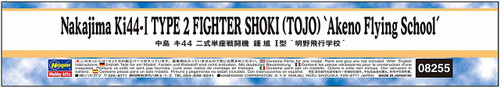 Hasegawa 08255 Nakajima Ki44-I Type 2 Fighter Shoki 'Akeno Flying School' 1/32 scale kit