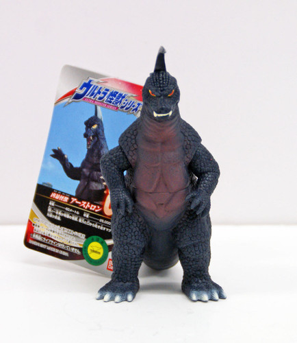 Bandai Ultraman Ultra Monster Series 80 Earthron Figure