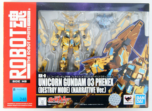 Bandai Robot Spirits Unicorn Gundam Unit 03 Phenex (Destroy Mode Narrative ver.) Figure