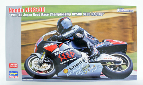 Hasegawa 21719 Honda NSR500 1989 All Japan Road Race Championship GP500 Seed Racing 1/12 scale kit