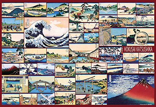 Beverly Jigsaw Puzzle M81-561 Hokusai Katsushika Thirty-six Views of Mount Fuji Collection (1000 S-Pieces)