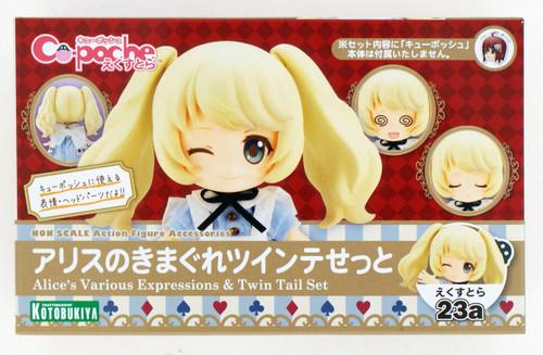 Kotobukiya ADE47 Cu-poche Extra Alice no Kimagure Twintail Set