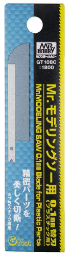 GSI Creos Mr.Hobby GT-108C Mr. Modeling Saw 0.1mm Blade for GT108