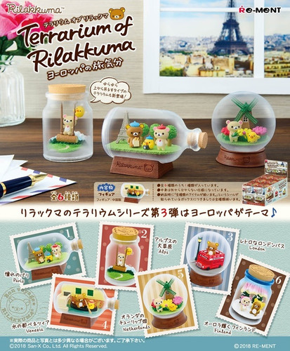Re-ment 172002 Terrarium of Rilakkuma Traveling in Europe 1 BOX 6 Figures Set