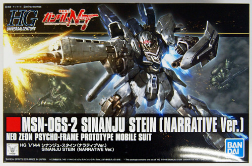 Bandai HGUC 216 Gundam Sinanju Stein (Narrative Ver.) 1/144 Scale Kit