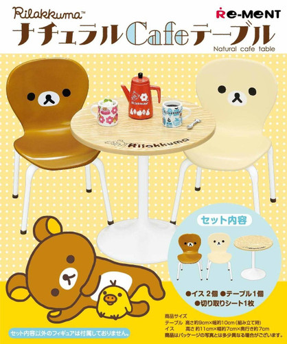 Re-ment 171142 Rilakkuma Natural Cafe Table Set