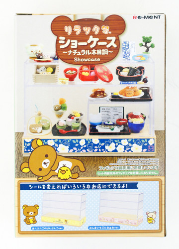 Re-ment 171128 Rilakkuma Showcase Natural Wood Grain Set