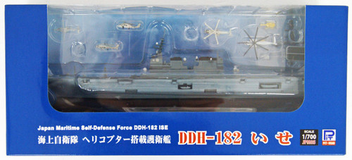 Pit-Road Skywave JPM-05 JMSDF Defense Ship DDH-182 Ise 1/700 Finished Model