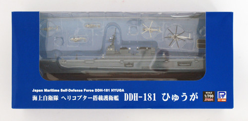 Pit-Road Skywave JPM-04 JMSDF Defense Ship DDH-181 Hyuga 1/700 Finished Model