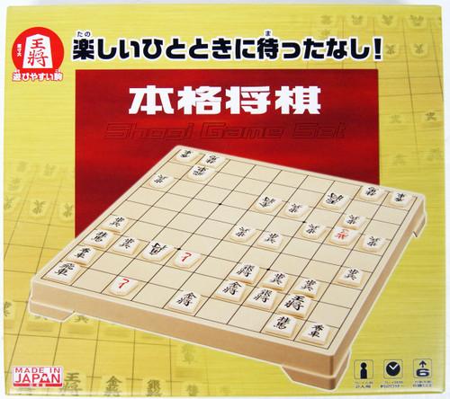 Hanayama Japanese Chess Shogi Game Set Made in Japan