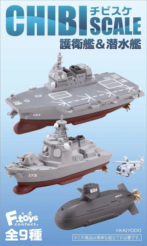 F-toys CHIBI Scale Escort Vessel & Submarine Collection 1 BOX 10 Pcs. Set