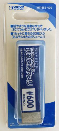 Wave Materials HT652 Pre-Cut Abrasives (sandpaper) #600 (50 sheets)