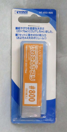 Wave Materials HT653 Pre-Cut Abrasives (sandpaper) #800 (50 sheets)