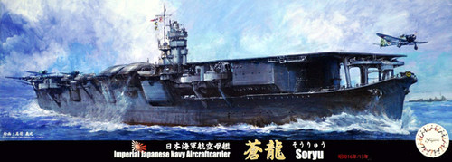Fujimi TOKU-16EX-1 IJN Aircraft Carrier Soryu 1938 Special Ver (Photo-etched Parts included) 1/700 Scale kit
