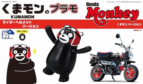 Fujimi 170626 Kumamon Rider Helmet Ver. + Monkey Kumamon Ver. Set Non-scale kit