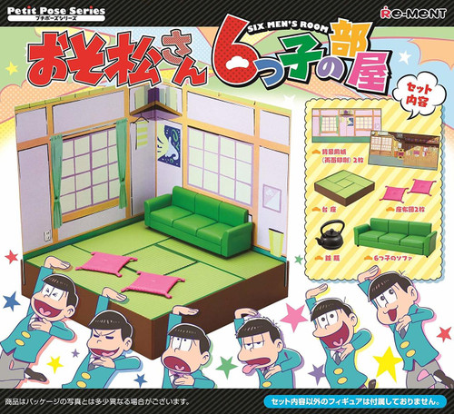 Re-ment 203034 Osomatsu San A room of Sextuplets