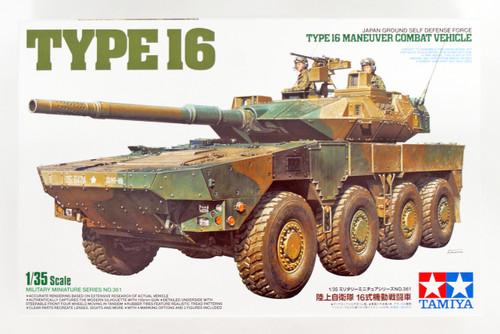 Tamiya 35361 Japan Ground Self Defense Force Type 16 Maneuver Combat Vehicle 1/35 Kit