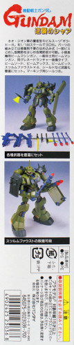 Bandai 230368 GUNDAM AMS-119 Geara Doga 1/144 Scale Kit