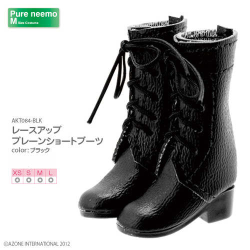 Azone AKT084-BLK Pure Neemo Lace Up Plain Short Boots Black