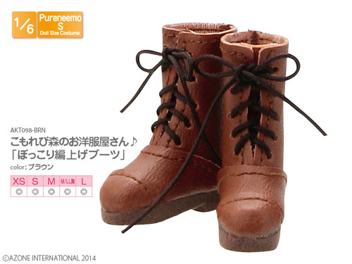 Azone AKT098-BRN Pure Neemo Pokkori Laced Up Boots Brown